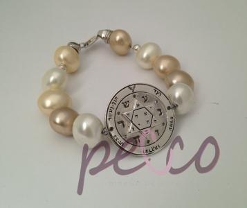 joyas personalizadas para kabbalistas sello de salomon proteccion prosperidad